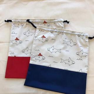NEW☆お着替え袋 レッド(さめ)(外出用品)