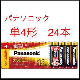 パナソニック(Panasonic)のパナソニック 単4形 アルカリ乾電池 24本(その他)