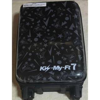 キスマイフットツー(Kis-My-Ft2)のKis-My-Ft2 キャリーバッグ (非売品)(アイドルグッズ)
