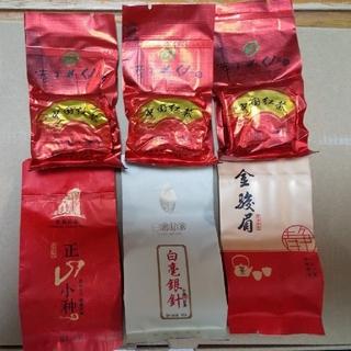 中国茶  漳平水仙、金駿眉、正山小種、白毫銀針(茶)