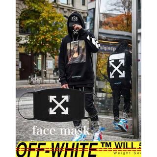 オフホワイト(OFF-WHITE)の日本未入荷★off-white face mask★(その他)