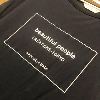 ビューティフルピープル(beautiful people)のbeautiful people ビューティフルピープル Tシャツ 36(Tシャツ(半袖/袖なし))