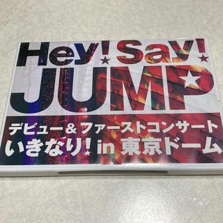 ヘイセイジャンプ(Hey! Say! JUMP)のHey!Say!JUMP LIVE DVD(ミュージック)