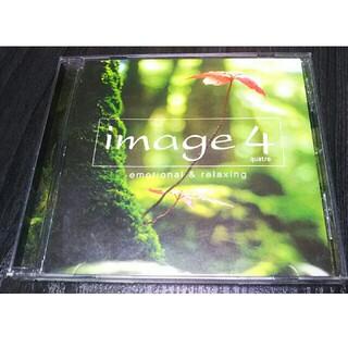 イマージュ 4 image エモーショナル&リラクシング(ヒーリング/ニューエイジ)
