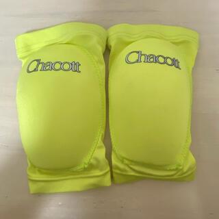 チャコット(CHACOTT)のチャコット 膝サポーター2個セット (ダンス/バレエ)