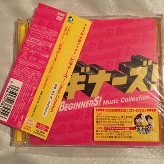 キスマイフットツー(Kis-My-Ft2)のTBS系 木曜ドラマ9「ビギナーズ!」Music Collection(初回生産(テレビドラマサントラ)