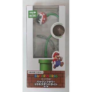タイトー(TAITO)のスーパーマリオ パックンフラワー USBスタンドライト(キャラクターグッズ)