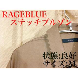 レイジブルー(RAGEBLUE)の送料込み!RAGEBLUEステッチブルゾンレイジブルーハレGUオーバーサイズ(ブルゾン)