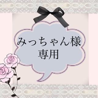 サンダイメジェイソウルブラザーズ(三代目 J Soul Brothers)のJSB★キークリップ&チャームセット(その他)
