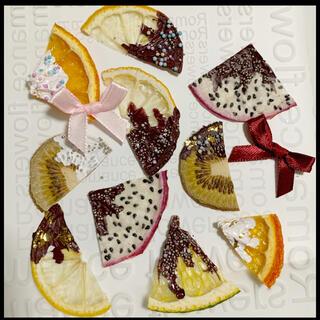 専用❤ホワイトデー花材 チョコレートフルーツ ハーバリウム花材 5(ドライフラワー)
