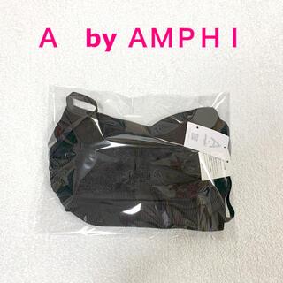 アンフィ(AMPHI)の新品❣️A by AMPHI アンフィ ブラトップ カップ付キャミソール(キャミソール)