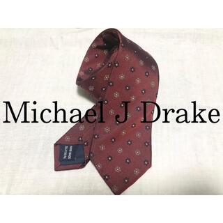ドレイクス(DRAKES)の激安!破格!マイケルジェイドレイク!MichaelJDrake小紋柄ネクタイ!(ネクタイ)