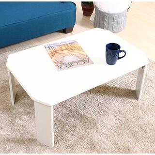 UVローテーブル ルーチェ 幅75cm ホワイト (ローテーブル)