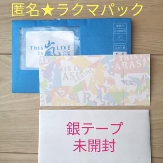 アラシ(嵐)のThis is 嵐 銀テープ&無地のチケット(アイドルグッズ)
