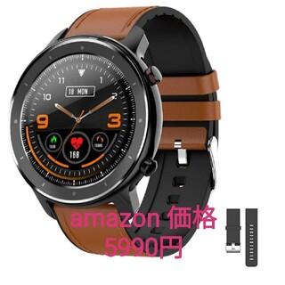 F12 スマートウォッチ IP68防水(腕時計(デジタル))