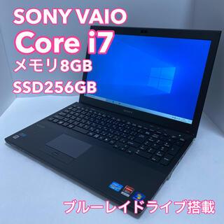 バイオ(VAIO)のCore i7搭載SONY VAIO 15.6型 メモリ8GB SSD256GB(ノートPC)
