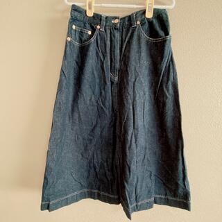 インゲボルグ(INGEBORG)のINGEBORG★デニムスカート シンプル 可愛い ゴールドボタン(ロングスカート)