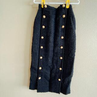 インゲボルグ(INGEBORG)のINGEBORG★黒ツイードロングスカート ボタンたくさん 可愛い(ロングスカート)