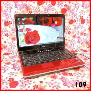 フジツウ(富士通)の希少なレッド♪Corei5♪新品SSD♪ブルーレイ♪オフィス♪Windows10(ノートPC)