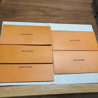 ルイヴィトン(LOUIS VUITTON)のルイビトン封筒 大(カード/レター/ラッピング)