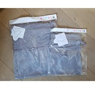 フタフタ(futafuta)のママラク リボンフリル巾着 Sサイズ(ポーチ)