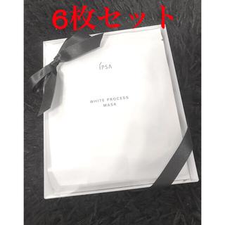 イプサ(IPSA)のIPSAホワイトプロセスパック6枚セット(パック/フェイスマスク)
