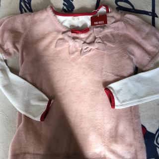 ピンクハウス(PINK HOUSE)のピンクハウス新品セーターカットソー2点セット(ニット/セーター)