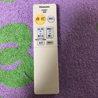 Panasonic - お値下げ パナソニック 照明器具用リモコン LEDライト用 HK9807MM