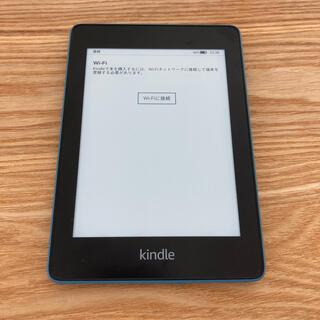 Kindle Paperwhite  wifi 8GB ブルー 広告つき(電子ブックリーダー)