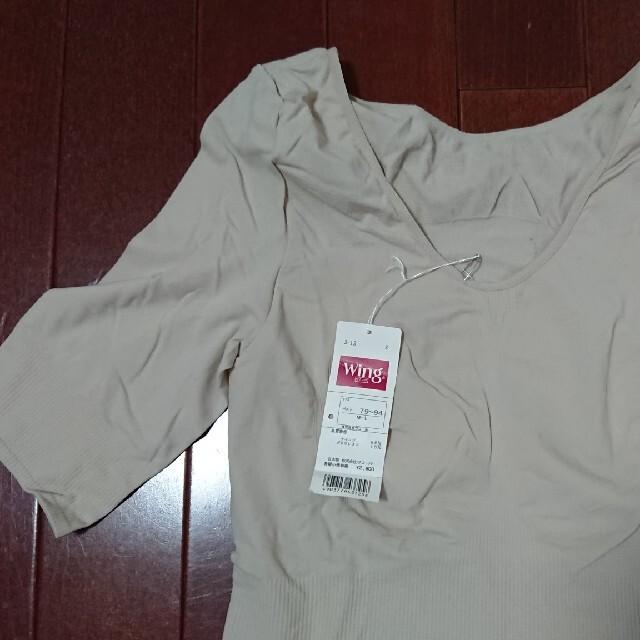 Wing(ウィング)のワコール ウイング 春夏ベージュインナー レディースの下着/アンダーウェア(その他)の商品写真