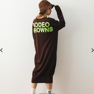 ロデオクラウンズ(RODEO CROWNS)の専用ですRODEO新品未使用タグ無し(ロングワンピース/マキシワンピース)