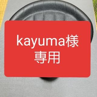 パール(pearl)のkayuma様専用 pearl(パール) D-2500 & BR-2500A(その他)