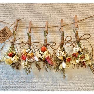 お花たっぷりドライフラワー スワッグ ガーランド❁123薔薇ローズ黄色 花束♪(ドライフラワー)