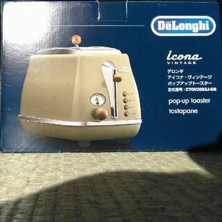 デロンギ(DeLonghi)のデロンギ アイコナヴィンテージ ポップアップトースター オリーブグリーン(調理機器)