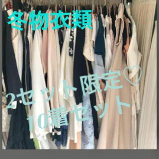 ユニクロ(UNIQLO)の【秋冬物福袋】10点セット♡(セット/コーデ)