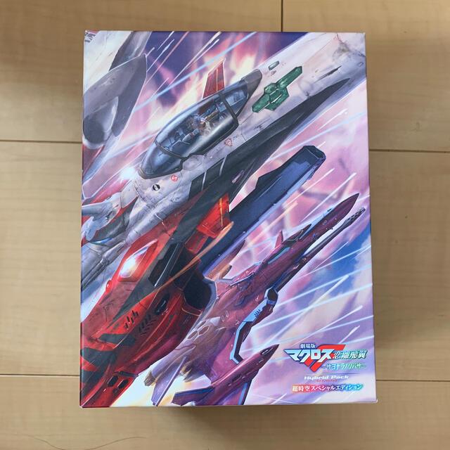 macros(マクロス)のマクロスFサヨナラノツバサ Hybrid Pack 超時空スペシャルエディション エンタメ/ホビーのDVD/ブルーレイ(アニメ)の商品写真