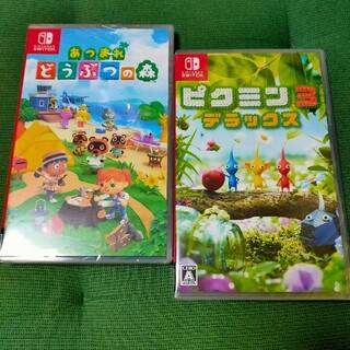 ニンテンドースイッチ(Nintendo Switch)の【新品未開封】あつまれどうぶつの森 & ピクミン3デラックス(家庭用ゲームソフト)