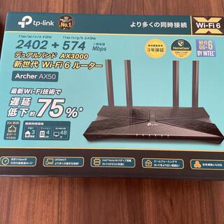 【中古】TP-Link Archer AX50 AX3000 (PC周辺機器)