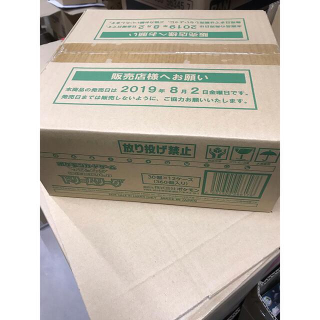 リーグ box ドリーム ポケモンカードゲーム サン&ムーン