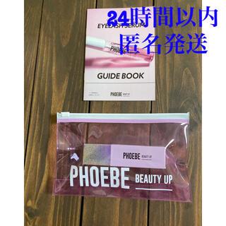 フィービィー(phoebe)の【新品未使用】PHOEBE フィービー アイラッシュセラム まつげ美容液 5ml(まつ毛美容液)