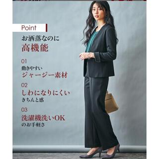 ニッセン(ニッセン)のパンツスーツ 黒 新品(スーツ)