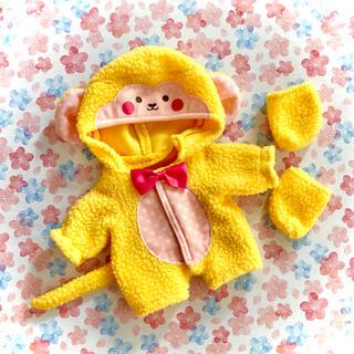 パイロット(PILOT)のメルちゃんの服24・サルの着ぐるみ(ぬいぐるみ/人形)