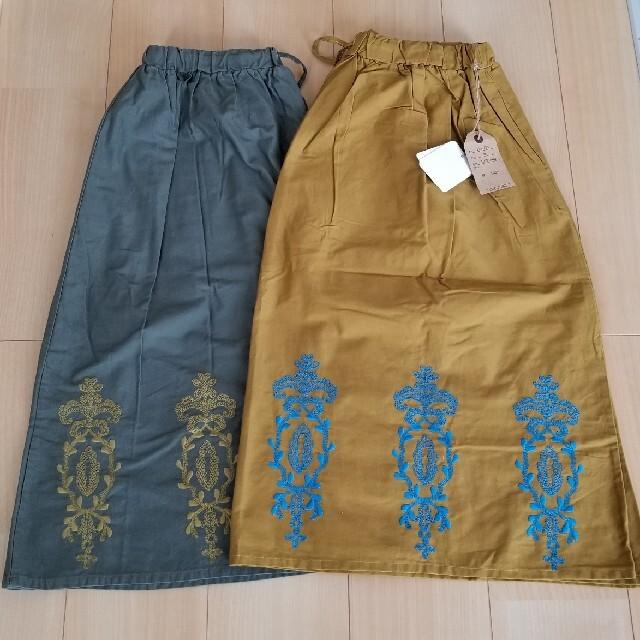 Solberry(ソルベリー)のsoulvery刺繍スカート2枚セット レディースのスカート(ひざ丈スカート)の商品写真