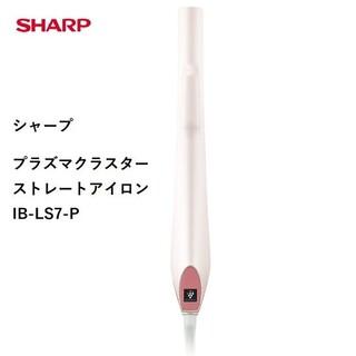 SHARP - 新品 SHARP プラズマクラスター ストレートヘアアイロン ライトパールピンク