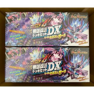 デュエルマスターズ(デュエルマスターズ)の2個セット DMBD-12 デュエルマスターズTCG  無限改造デッキセットDX(Box/デッキ/パック)