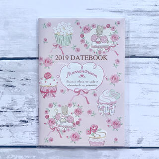 サンリオ(サンリオ)のマロンクリーム DATE BOOK(キャラクターグッズ)