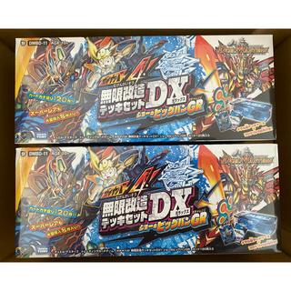 デュエルマスターズ(デュエルマスターズ)の2個セット DMBD-11 デュエルマスターズTCG  無限改造デッキセットDX(Box/デッキ/パック)