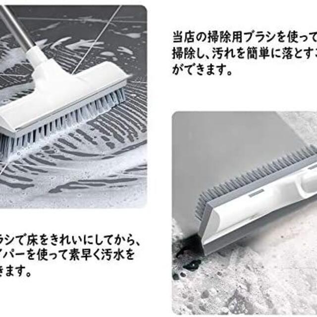 デッキブラシ ベランダ掃除用 ウォータースクレーパー 2 in1 水切り ...
