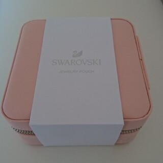 スワロフスキー(SWAROVSKI)の【新品・未使用品】スワロフスキー SWAROVSKI ジュエリーポーチ(ノベルティグッズ)