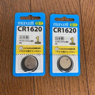 マクセル(maxell)のmaxell  CR 1620  2つセット(その他)